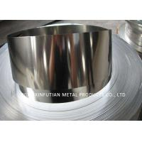 China Duplex 2507 Stainless Steel Strip Coil Mill Finish 0.05mm Heat Treatment on sale