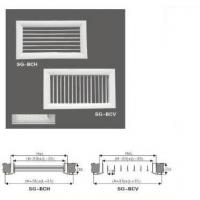 China Aluminum Metal Grille SG-BCHBCV wholesale