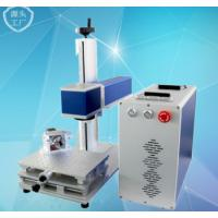 China 20w Fiber Laser Marking Machine , Industrial Laser Marker For Electrical Components on sale