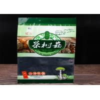 China Polyester Film Aluminium Foil Laminated Pouches For Local Specialty Mushroom Food on sale