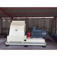 China High Output King Corn Hammer Mill WF130 Serial For Maize Sorghum Wheat Pulp Fiber wholesale