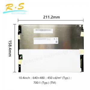 Buy cheap Panel LCD 80/60/80, monitor LCD industrial del tft de la pulgada 640*480 VGA del from wholesalers