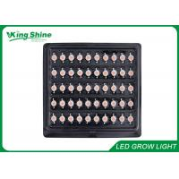 China Full Spectrum High Power LED Chip For Indoor Plants 380nm - 840nm wholesale