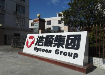 Guangzhou Hysoon Electronic Co., Ltd.