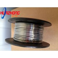 China COPPER-ALUMINUM FLUX CORED BRAZING WELDING WIRE on sale