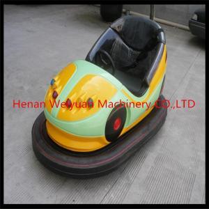 China amusement park 24v battery powered kids bumper car for sale wholesale