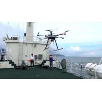 China GLH5 UAV Flight Distance 2.5km special for plice and aerial photographing on sale