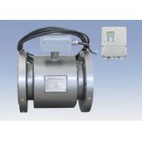 remote type electromagnetic flow meter with rubber lining flanged connection