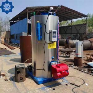 China 300Kg 500Kg 700Kg 800Kg Gas Lpg Diesel Oil Fired Vertical Small Steam Boiler Price For Laundry wholesale