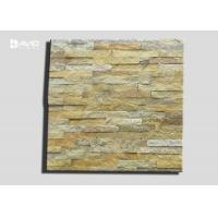 China Muddy Color Quartzite Cultured Stone Veneer Panels 60x60 Sheet High Hardness on sale
