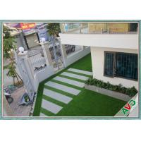 China 35mm Economy Landscaping Artificial Grass For Indoor / Outdoor Garden Area wholesale