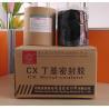 China hot melt IG butyl sealant wholesale