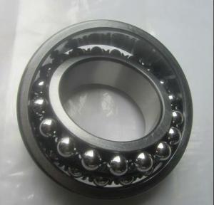 China Buy 1202k Bearing lots from China, Wholesale 1202k Bearing, Self Aligning Ball Bearings wholesale