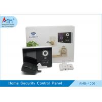China DC 9V Home Security System Control Panel With Real Time Display / Weather Reminding Function wholesale