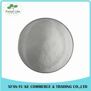China Choline Myo-Inositol Extract Powder 98% on sale