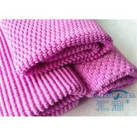 China 40x40cm 400gsm Car Washing Cloth Extra Thickness Pearl Lint Free OEM Available wholesale