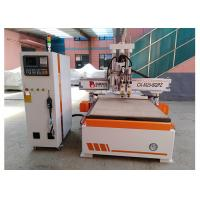 China Customized Woodworking CNC Router Machine U - Disk Support Easy Operation wholesale