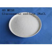 China Biological Glucosamine Sulfate Sodium Chloride 40 MESH 2NaCL 38899 05 7 Joint Health wholesale
