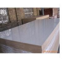 China Best price good quality White melamine plywood for sale wholesale