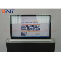 China Luxury Conference Tabletop LCD Monitor Lift with 21.5 FHD Touch Screen wholesale