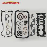 Buy cheap D15Z1 D16A6 METAL full set for HONDA engine gasket 06110-P08-010 50115800 from wholesalers