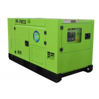 China 24KW 30KVA Soundproof Type Fawde Engine Silent Generator Set on sale
