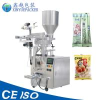 China High Accuracy Granule Packing Machine , 30-60 bags/min Nuts Packing Machine wholesale