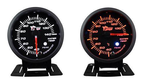 Suzuki Vzbrake Adjust