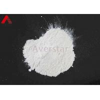 China 131341-86-1 Fungicides Used In Agriculture , Contact Fungicide Pyrroles Fludioxonil 95% TC / 50% WP wholesale