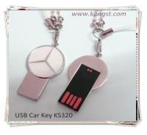 China Kongst 2015 fancy style metal usb flash drive material car key shape usb drive 1gb-64gb wholesale