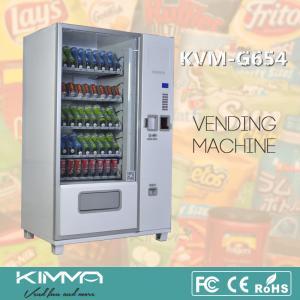China Автоматизированный автомат фармации медицины головной боли с ударом КВМ-Г654 карты wholesale