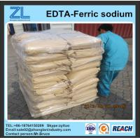 China 13% Fe EDTA-Ferric sodium powder wholesale