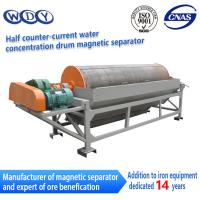 China Wet Type Magnetic Drum Separator Wet  Permanent Iron Removing Machine wholesale