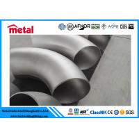 China Inconel 600 SMLS Nickel Alloy Pipe Fittings 90 Degree Elbow NO6600 For Connection on sale