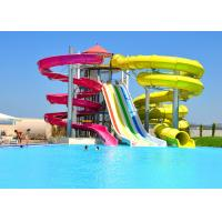 China Fiberglass Combination Water Park Slide For Adult / Spiral Swimming Pool Slide wholesale