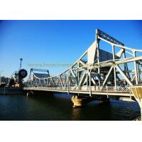 China Low Cost Heavy Structural Steel Bridge Fabrication Fast Assembling wholesale