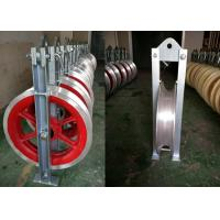 Buy cheap 2 Ton Capacity Locking Rope Pulley , Wire Pulling Pulley With Aluminum Sheave from wholesalers