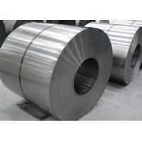China Chemical Resistant Cold Rolled Steel Coil AISI, ASTM, BS, DIN, GB, JIS Standard on sale
