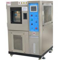 China Thermal endurance test air ventilation aging environmental chamber for rubber material wholesale