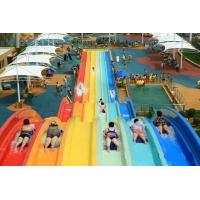 China Classic Adult Rainbow Race Water Park Slide / Water Sports Equipment wholesale