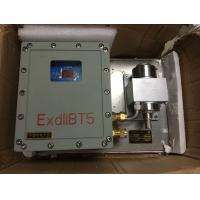 China 15ppm bilge alarm for ship/marine competitive price and high quality wholesale