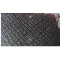 China 1220×2440×18MM BLACK FILM FACED PLYWOOD WITH FINGER JOINT CORE wholesale