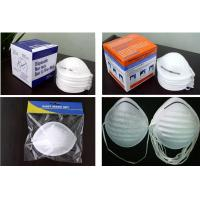 China Disposable PP Dust Mask 50pieces/box,20boxes/carton on sale