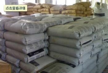 ChangZhou Polisen Plastics Technology Co., Ltd.