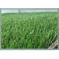 China Fire Resistant Kindergarten Artificial Grass For Decoration Suitable For Kids wholesale