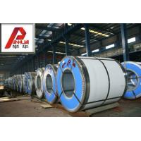 China Color coated prepainted galvanized cold rolled steel strip / coil fire resistance wholesale