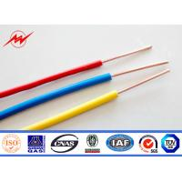 China 450 Electrical Wires And Cables Copper Bv Cable Indoaor BV/BVR/RV/RVB wholesale