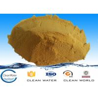 China Drinking Polyaluminium Chloride  chemical  pac flocculant ISO / BV Basicity 40-90% PH 3.5-5 wholesale