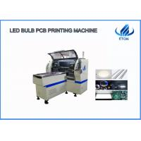 China Visual Camera Led Cutting Machine 0.5~5mm Pcb Thickness 5KW For String Light on sale
