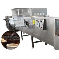 China Automatic 120KW Spice Sterilization Machine Microwave Frequency Easy Control wholesale